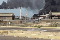 Local sources reported a fire yesterday in Cardon refinery.